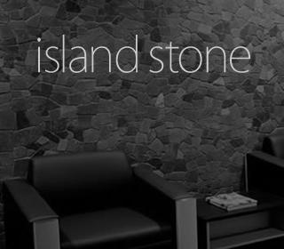 Island Stone_Web Designers Belfast